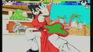 Super Dragon Ball Z Japanese Arcade Gameplay from July 8, 2012