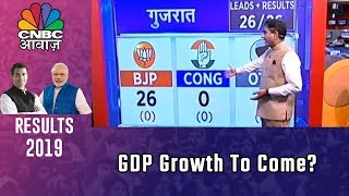 CNBC Awaaz Live TV | GDP Growth Is Expected In NDA 2