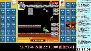 【マリオ35】配信テスト4【SUPER MARIO BROS. 35】