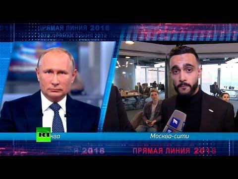 Путин ответил на вопрос о возможном закрытии YouTube и Instagram