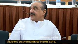 Vigilance confirms readiness to continue investigation in bar scam against KM Mani
