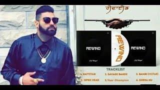 Rewind (Full Album) Elly Mangat ! Punjabi Latest Song 2019