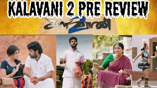 Kalavani 2-Pre Film Review|களவாணி 2-kalavani 2 teaser-kalavani 2 trailer-kalavani 2 teaser