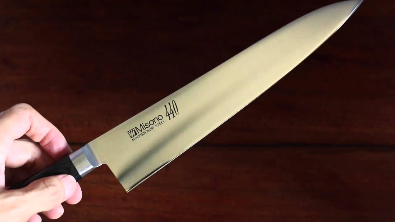 misono 440 gyuto knife molybdenum stainless steel japanese chef s misono 440 gyuto knife molybdenum stainless steel japanese chef s knife youtube
