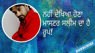 Master Saleem Live performance in mast mood