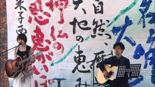 山根万理奈 大山夏山開き祭 2012年6月3日 2‐3