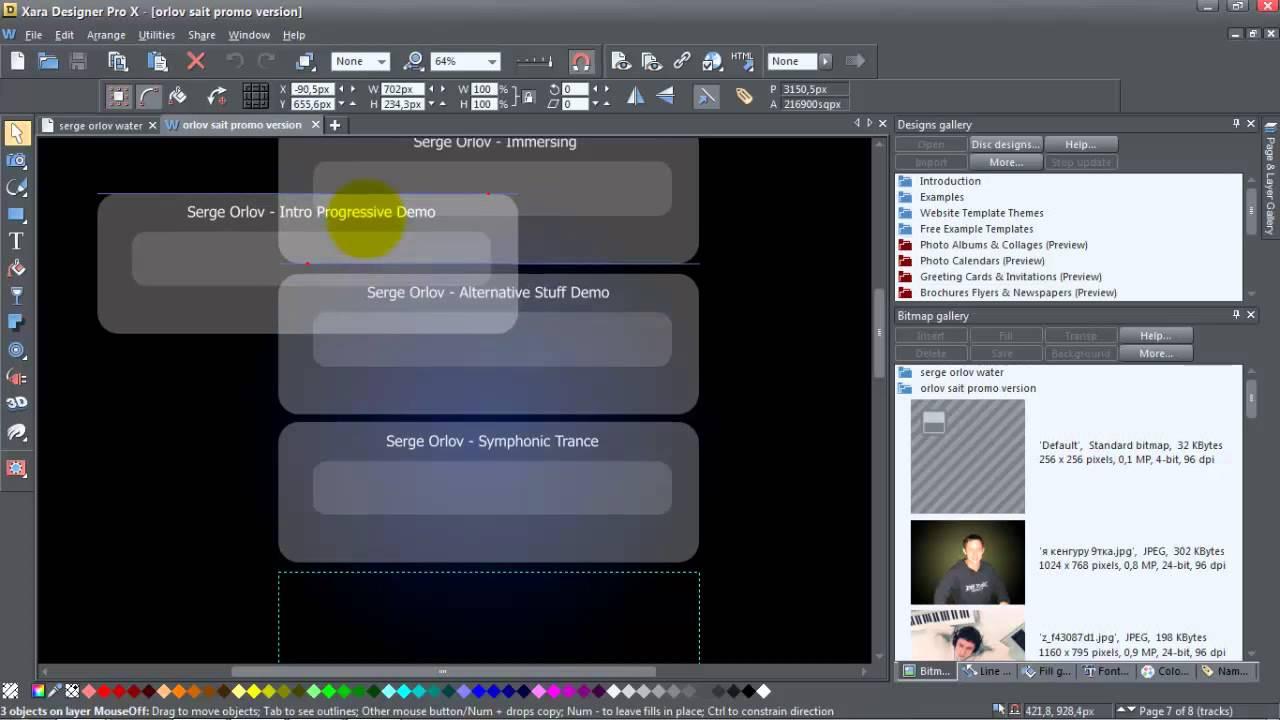 Xara designer pro x10 10. 1. 5. 37495 + content pack.