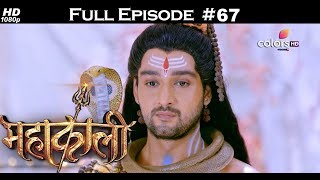 Mahakaali - 10th March 2018 - महाकाली - Full Episode