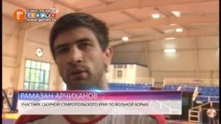 Борец из Ставрополя отказался от участия на чемпионате России