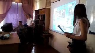 День мира Урок 8 классы