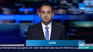 قائد القيادة المركزية يتفقد القوات المشاركة في تدريبات النجم الساطع بقاعدة محمد نجيب العسكرية