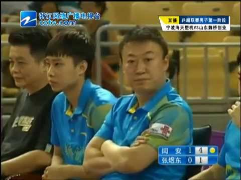 2014 China Super League: Nigbo Vs Weiqiao [Full Match/Chinese]