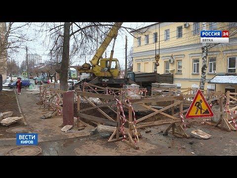 Вести. Киров (Россия-24) 19.02.2020(ГТРК Вятка)