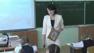 Урок русского языка, Черных_Е.Н., 2015