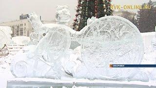 Ледовые скульптуры вновь украшают Хабаровск