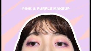 :單眼皮眼妝分享:粉紫色眼妝 ???? 외꺼풀의 보라색 메이크업