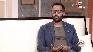 بالفيديو..' فهمي': أحمد حلمي أكلني علقة جامدة