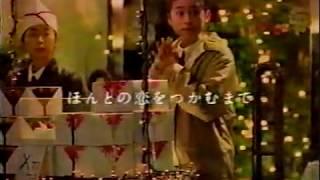 エステティックTBC(Tokyo Beauty Center) CM☆ クリスマス編.