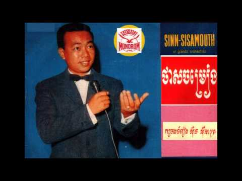 Sinn Sisamouth Hits Collections