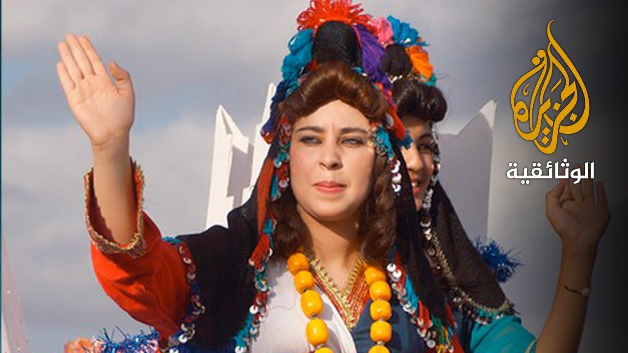 عرس الأطلس الكبير - أعراس المغرب