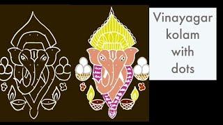 Vinayagar kolam with dots - Kolam - Kolam design - Rangoli - Rangoli design - Small kolam - Muggulu