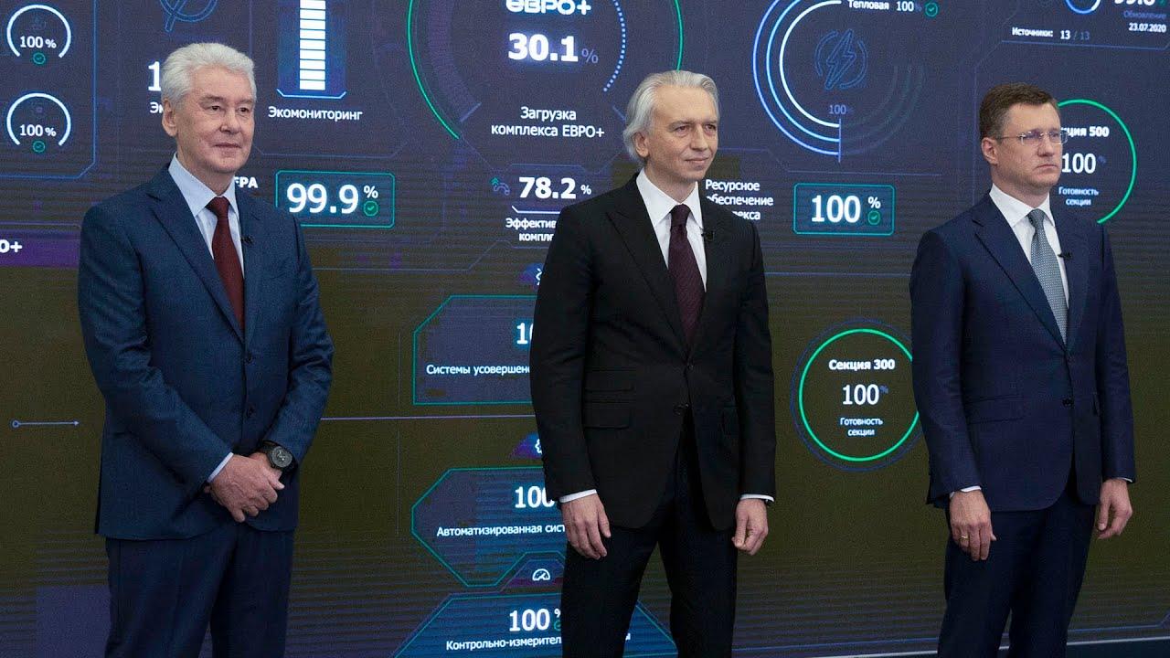 Старт работы нового комплекса «Евро+» на Московском нефтеперерабатывающем заводе
