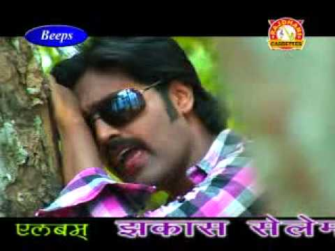 HD 2014 New Adhunik Nagpuri Hit Song | Churi Bajay Ke ...