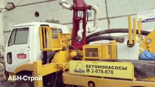Аренда бетононасосов г.Красноярск