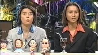 LOVE LOVEあいしてる TV Show #55 Sat 22, November, 1997.