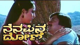 Full Kannada Movie 1986 | Nenapina Doni | Ananthnag, Geetha, Girish Karnad.