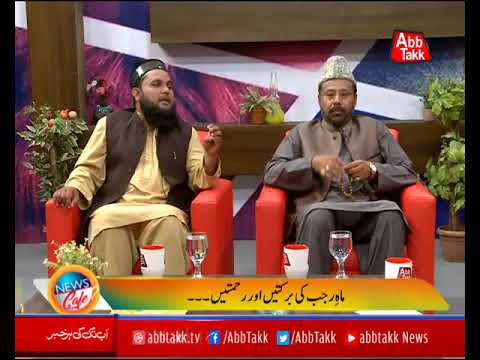 Abb Takk - News Cafe Morning Show - Episode 103 - 28 March 2018