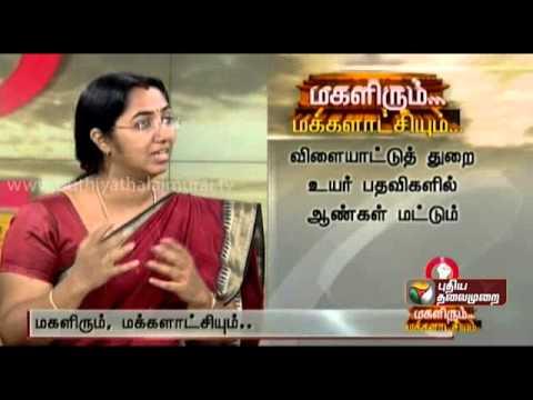 UMA INTERVIEW PUTHIYA THALAIMURAI