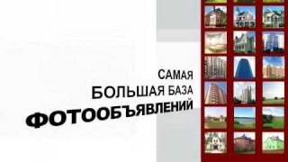 Портал о недвижимости Челябинска(, 2009-02-09T09:47:51.000Z)
