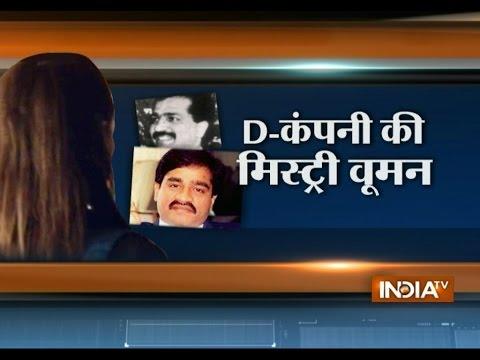 Meet Roma Singh, Tiger Memon's Half Girlfriend - India TV