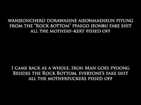 Jimin AOA Feat  Iron   Puss Unpretty Rap Star English Subbed LYRICS