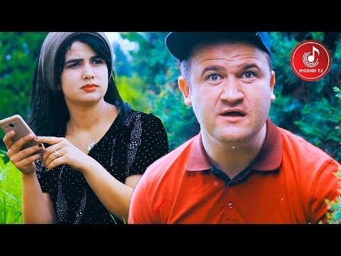Мугамбо - Ай бевафо 2019 (feat. Кучкар) | Клипи нав 2019