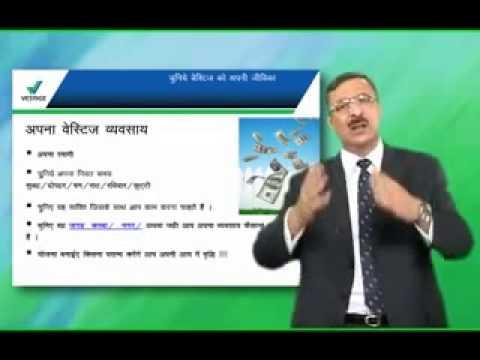 Education Seminar by Gautam Bali   Vestige as a career  09669615550