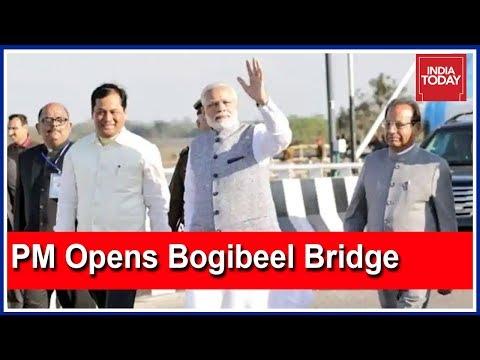 PM Modi Opens Bogibeel Bridge In Assam, India's Longest Rail Road Bridge