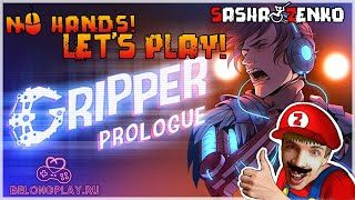 Gripper: Prologue Gameplay (Chin & Mouse Only)