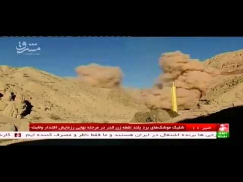 Tactical deployment of Ghadr-H missiles