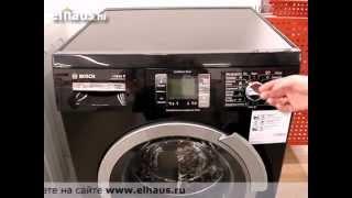 Стиральная машина Bosch WAS 2876 видео обзор