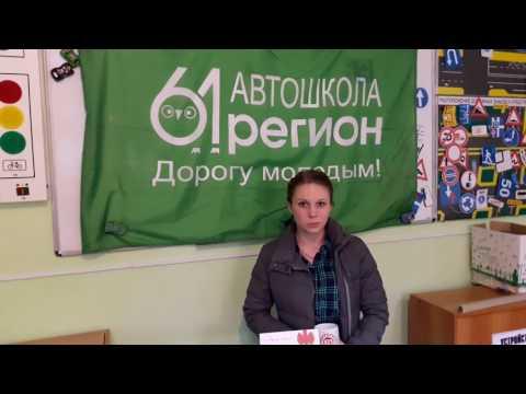 Автошкола – Автошкола - argo-