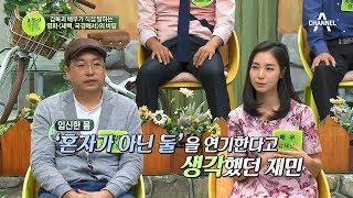 '극한 촬영' 감독과 배우가 직접 말하는 영화 제작 비하인드! #영하_18도 #빵 #소녀
