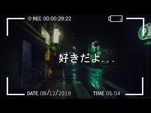 まだ、君が好き (Việt Sub)