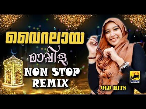 Non Stop Remix Mappila Songs | വൈറലായ മാപ്പിള റീമിക്സ് | Pazhaya Mappila Pattukal | old is gold