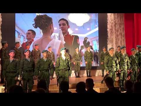 Презентация команды Башкирского кадетского корпуса ПФО