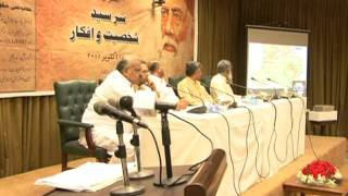 Seminar on Sir Syed - His Personality and Thoughts at University of Gujrat Part-3.mpg