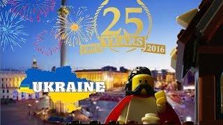 LEGO 25 РОКІВ Незалежності УКРАЇНИ
