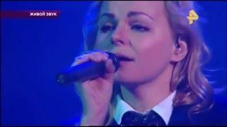 Ленинград - Огонь и лёд / Алиса Вокс (HQ) 13.01.2016