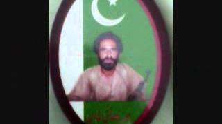 Sabz Ali Bugti Song for Bahi Nabi Dad Shaheed Bugti Aman Lashkar Commander
